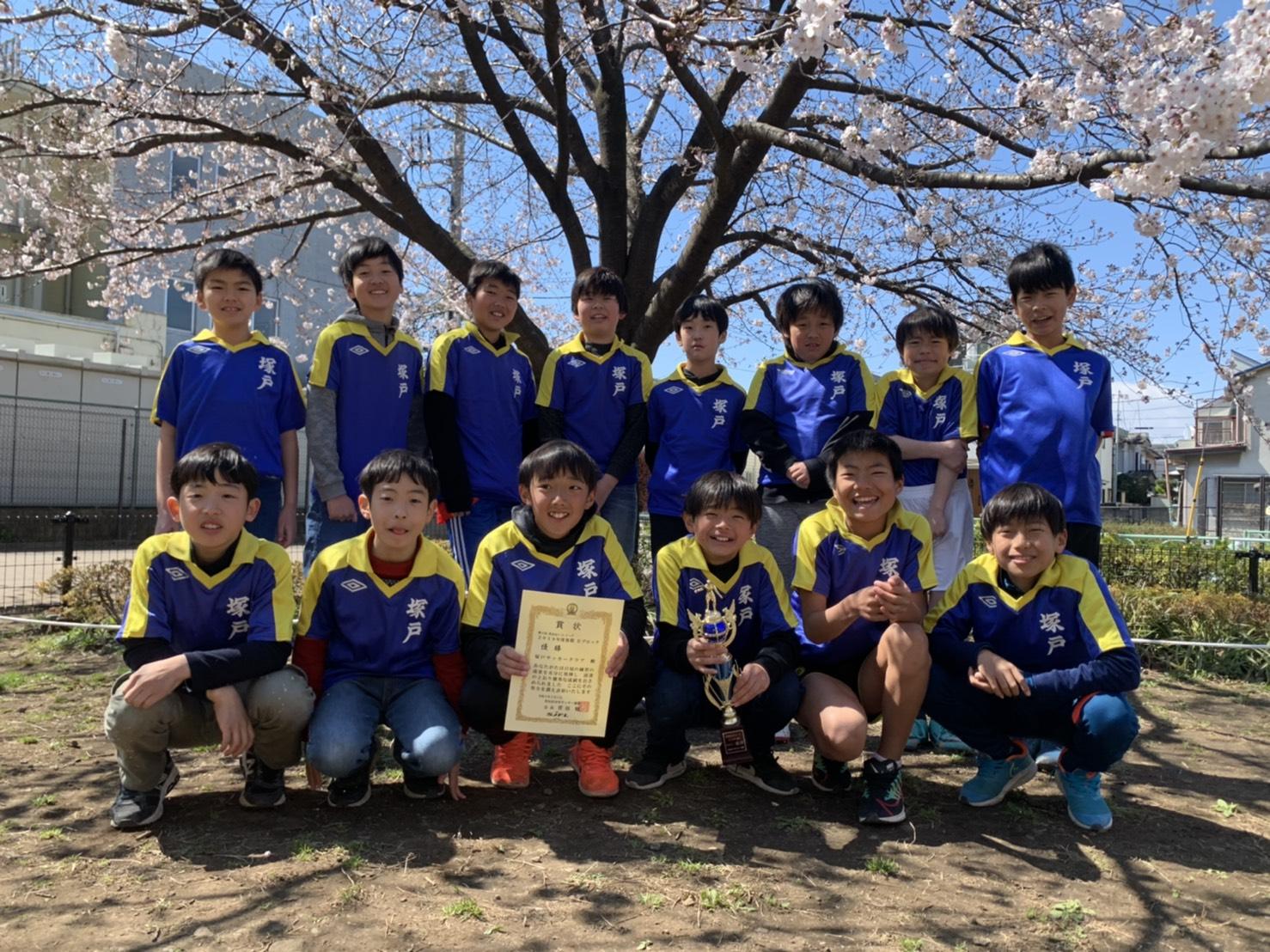 U11リーグ優勝写真